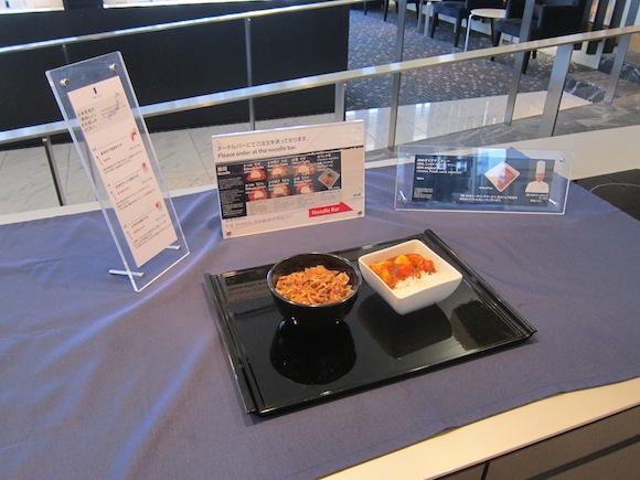 ANA_Suites_Lounge_Tokyo_Narita12