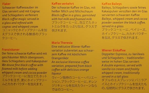 Austrian_Business_Class_Vienna_Tokyo60