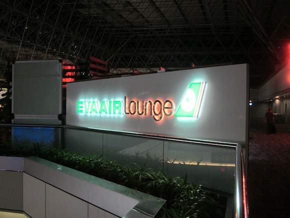 EVA_Air_Lounge_Taipei04