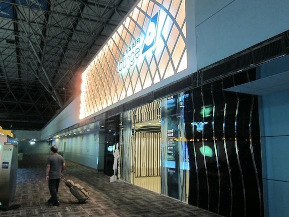 EVA_Air_Lounge_Taipei05