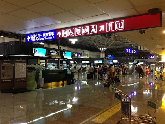 EVA_Air_Lounge_Taipei35
