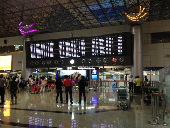 EVA_Air_Lounge_Taipei37