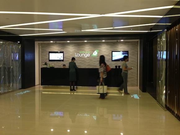 EVA_Air_Lounge_Taipei40