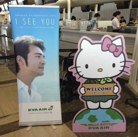 EVA_Air_Hello_Kitty1