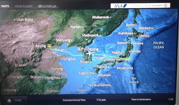 ANA_787_Dreamliner50