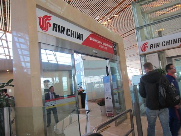 Air_China_Lounge_Beijing17