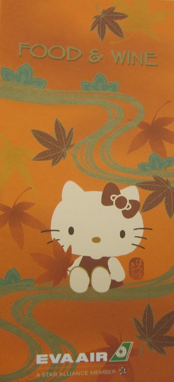 EVA_Air_Hello_Kitty14