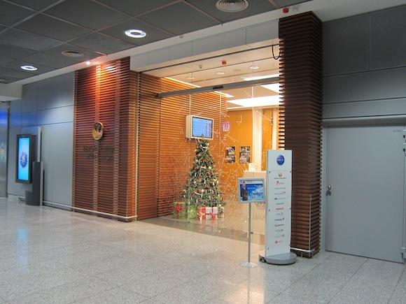 Japan Airlines Lounge Frankfurt 08