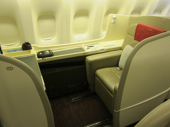 Redeem Miles For Japan Airlines New First Amp Business Class
