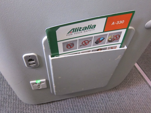 Power and USB port on seat