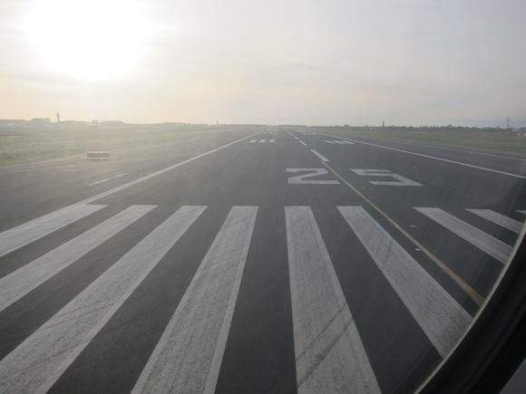 Lining up on runway 25