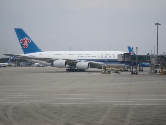 China-Southern-A330-First-Class-18