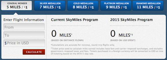 Delta-SkyMiles-Revenue-Calculator