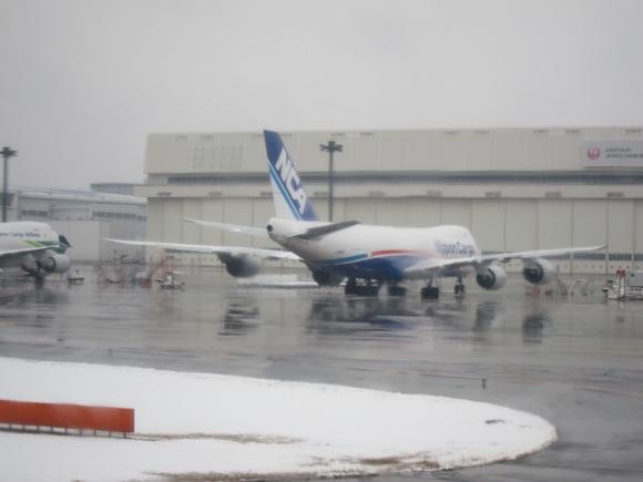 Korean-Air-777-First-Class-23