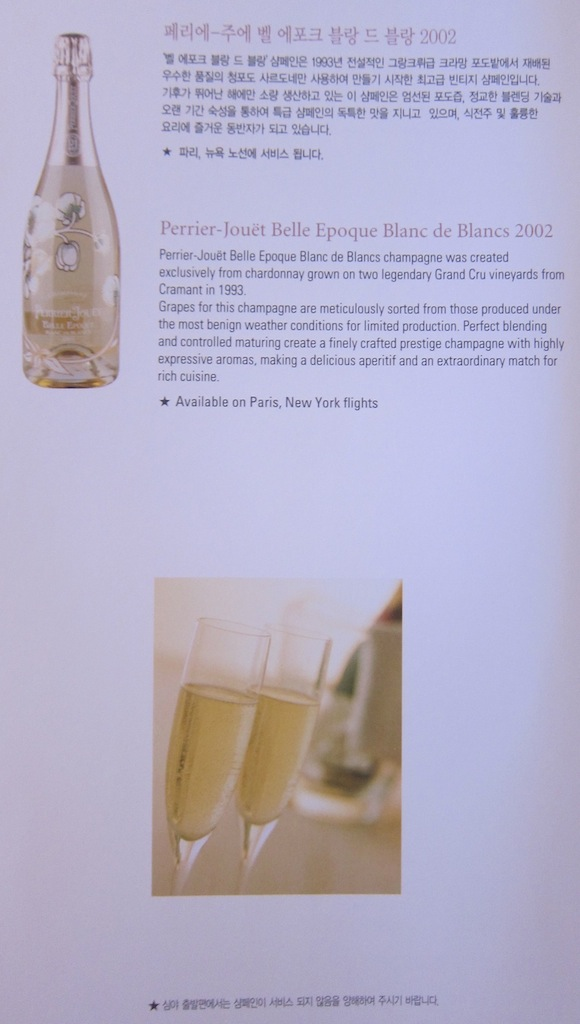 Champagne menu