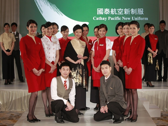 Cathay-Pacific-Uniform