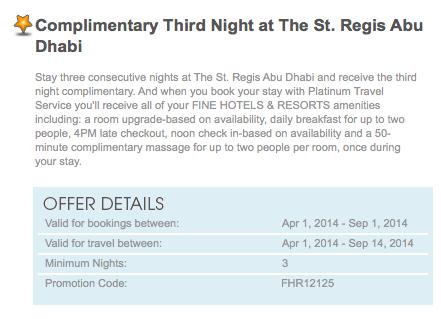 Great Abu Dhabi Hotel Deals This Summer