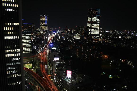 Tokyo-2