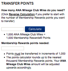 ANA-Membership-Rewards