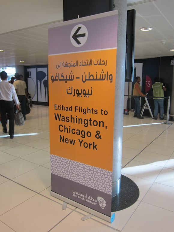 abu dhabi airport united states immigration preclearance