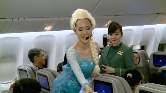 Eva air cabin crew eva air adds pajamas and new rimowa for Korean air cabin crew requirements