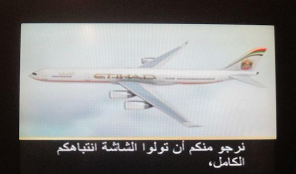 Etihad-First-Class-A340-030