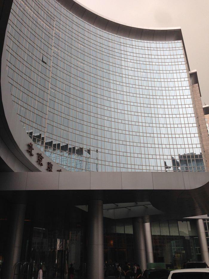 Grand-Hyatt-Beijing-02