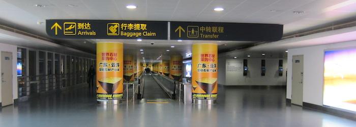 Guangzhou-Airport-Transit