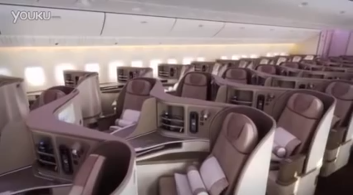 China eastern 777 300er flying to new york starting - China eastern airlines bangkok office ...