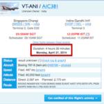 Air India 787 2