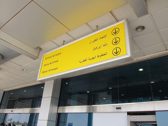 Cairo-Airport-VIP-Lounge-03