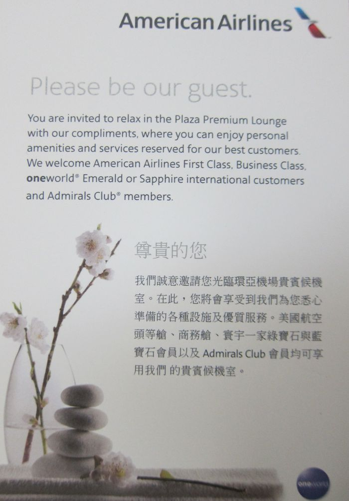 Cathay-Pacific-The-Bridge-Lounge-05