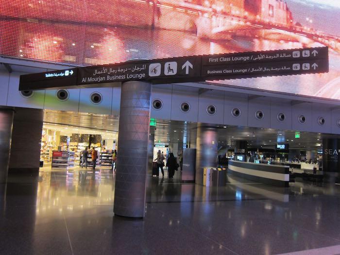 Al-Mourjan-Lounge-Doha-10