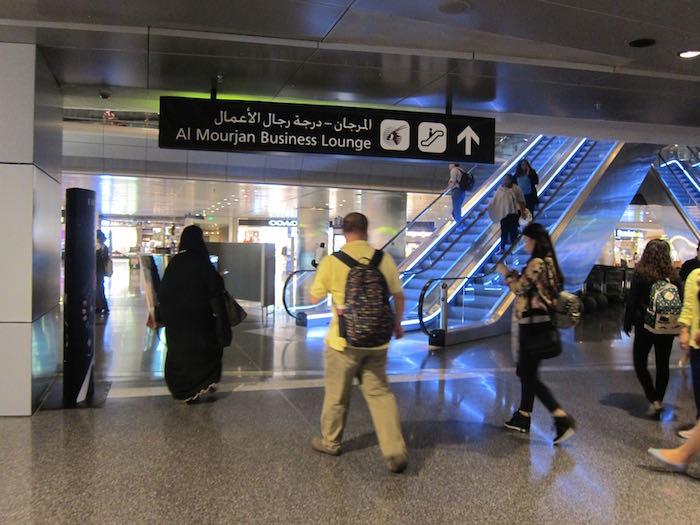 Al-Mourjan-Lounge-Doha-11