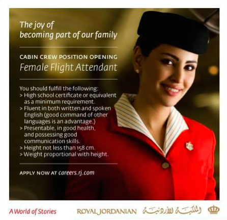 Royal Jordanian Flight Attendant 1
