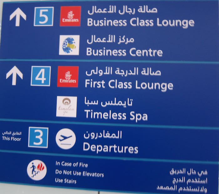 Emirates-First-Class-Lounge-Dubai-09