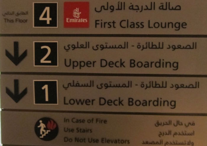 Emirates-First-Class-Lounge-Dubai-80