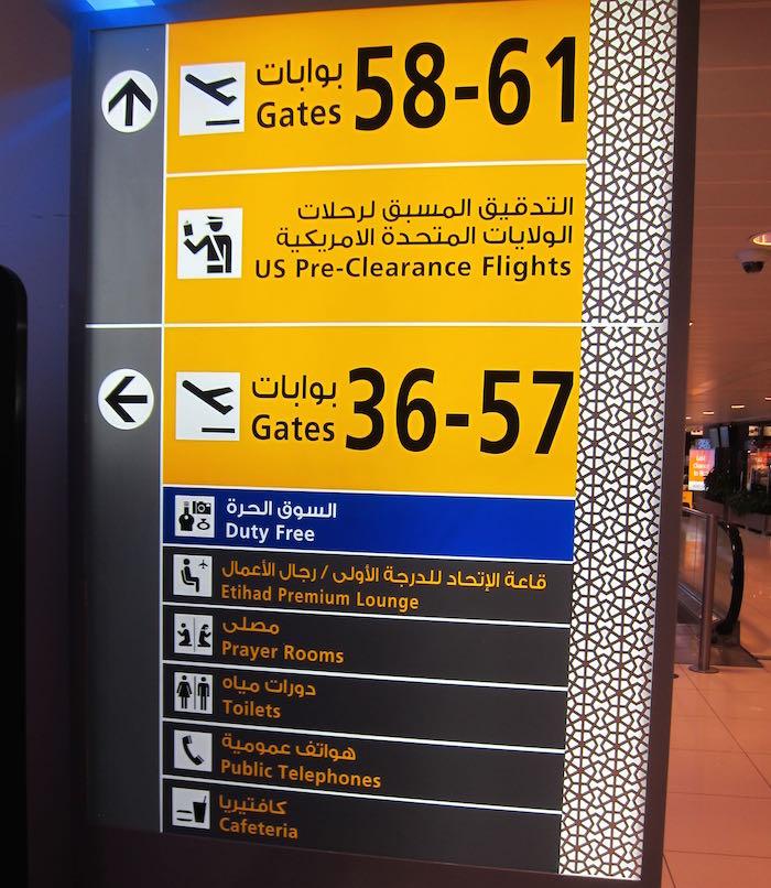 Etihad-Lounge-Abu-Dhabi-09