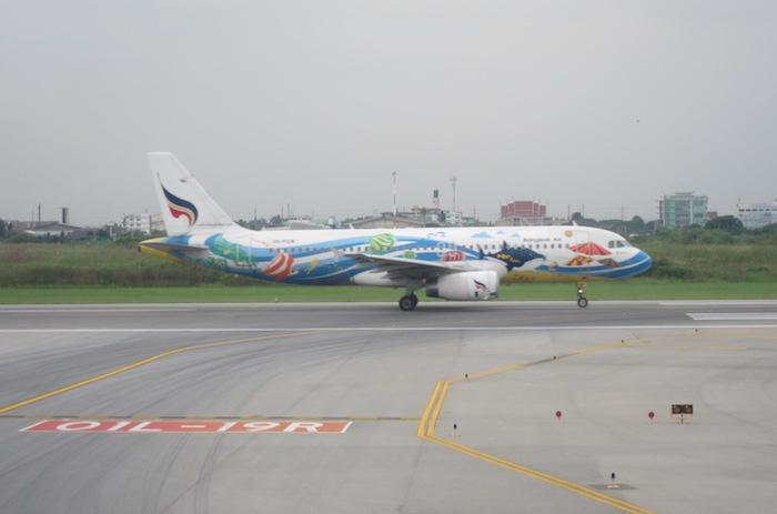 Bangkok-Airways