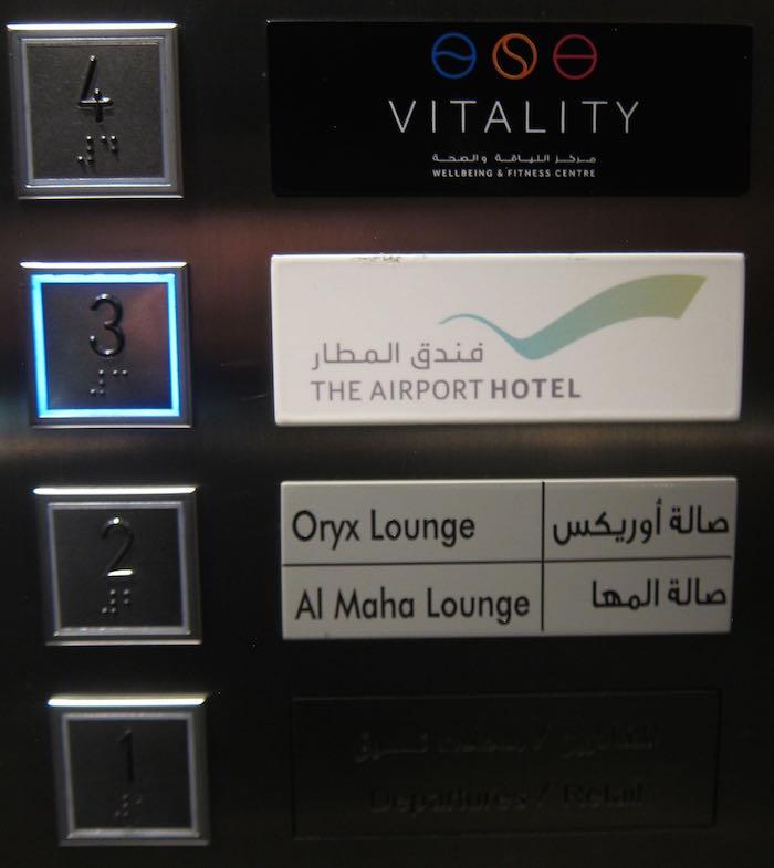 Doha-Airport-Hotel-02