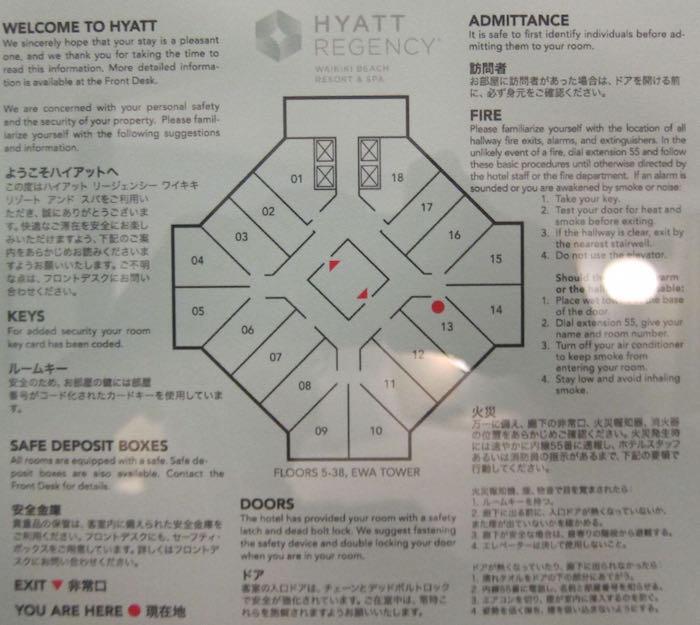 Hyatt-Regency-Waikiki-Honolulu-Hawaii-13