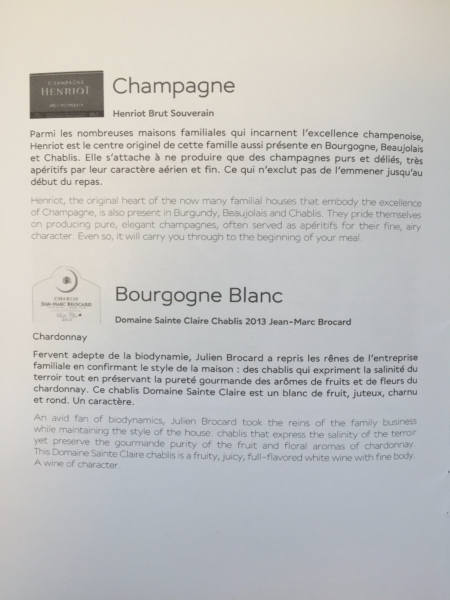 Air France business class wine list