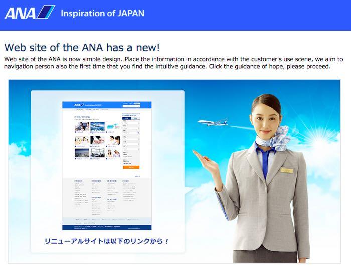 Ana New Award Search 01