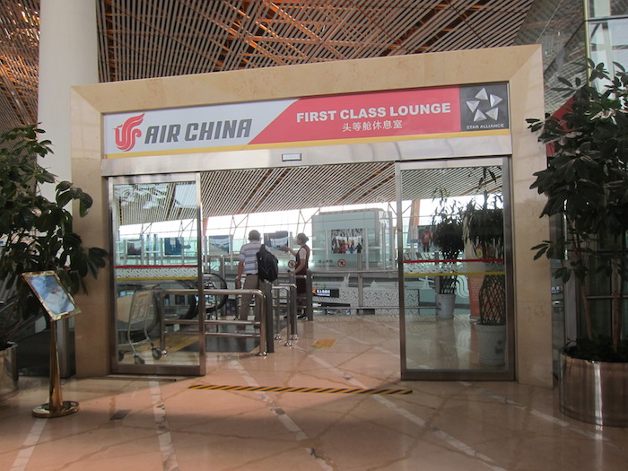 Air China First Class Lounge 1