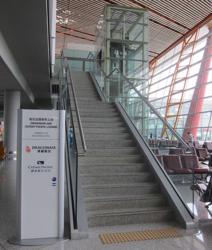 Cathay-Pacific-Dragonair-Lounge-Beijing-16
