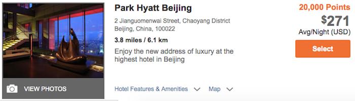 Park-Hyatt-Beijing-Rate