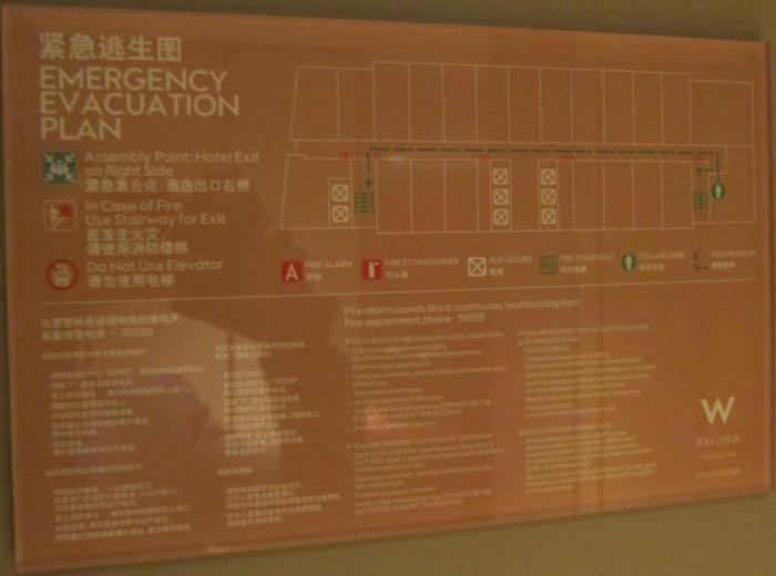W-Hotel-Beijing-14