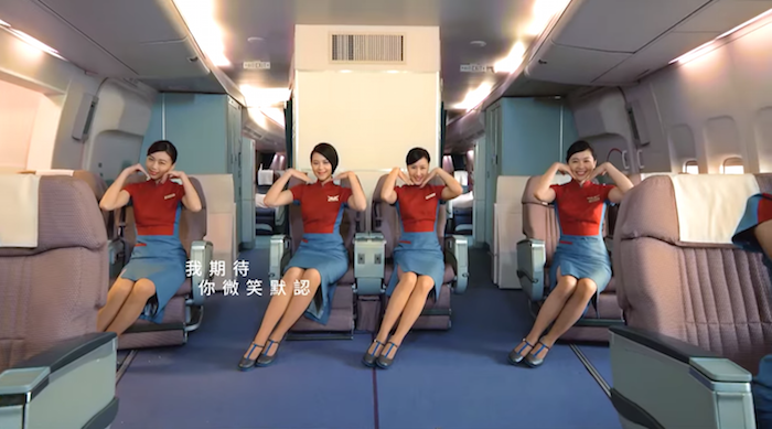 China Airlines Uniforms
