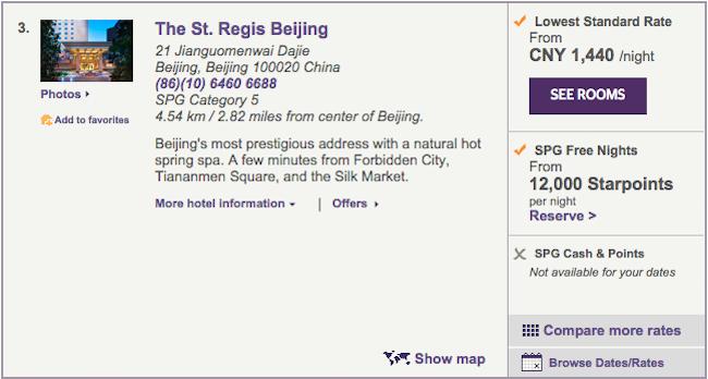 St-Regis-Beijing