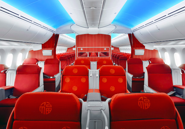 Hainan Airlines Offering Limo Service For Business Class